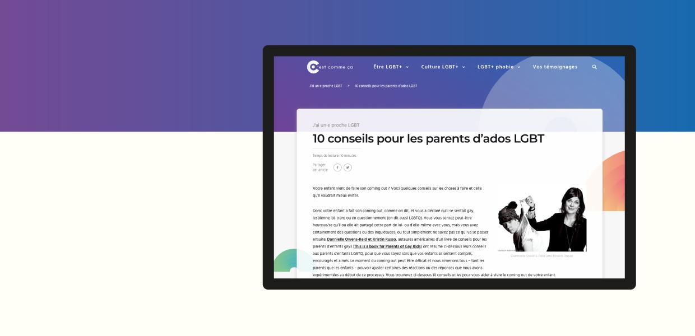 Illustration cestcommeca.net - D'ailleurs - Studio de design graphique éthique
